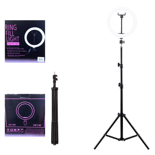 Selfie Ring Light 26cm with Tripod
